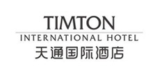 天通国际酒店