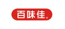 龙8国际登录携手广东百味佳味业