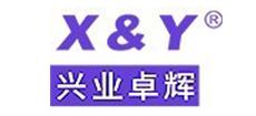 龙8国际登录牵手深圳市兴业卓辉实业有限公司