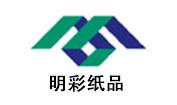 """祝贺本公司与""""东莞明彩纸品有限公司""""签约成功"""