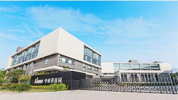 龙8国际登录携手中山中研化妆品有限公司