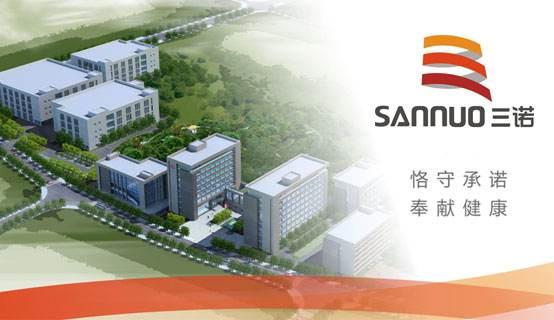 恭喜三诺生物传感股份有限公司上线ju111消费充值系统