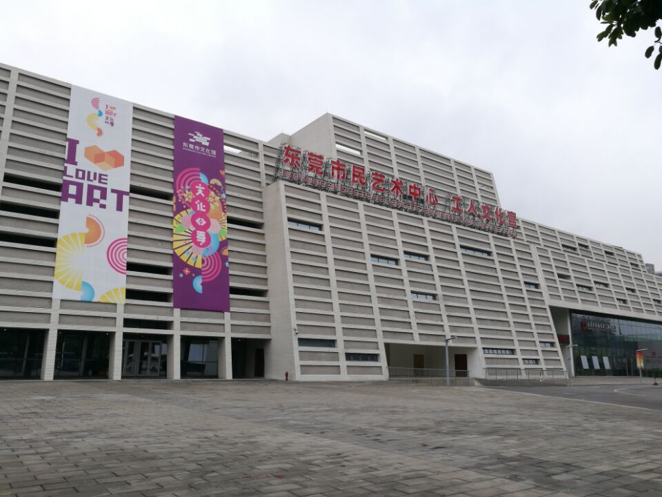 ju111携助东莞文化馆正式上线微信订餐就餐系统