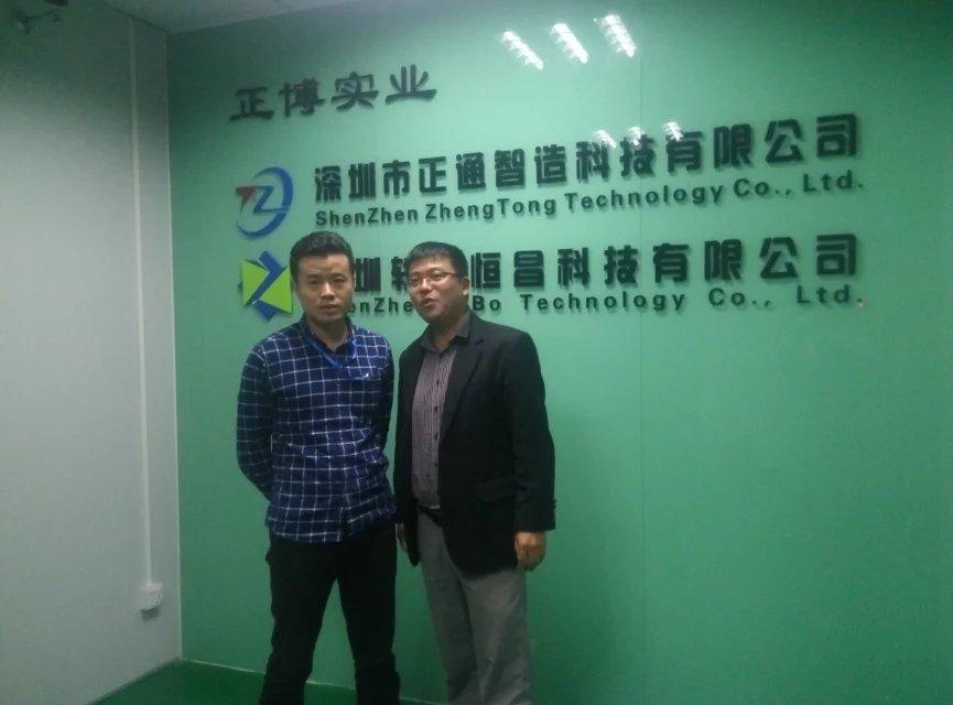 恭祝深圳正通智造ju111人事考勤工资系统成功上线!信息化水平再上一个新台阶!
