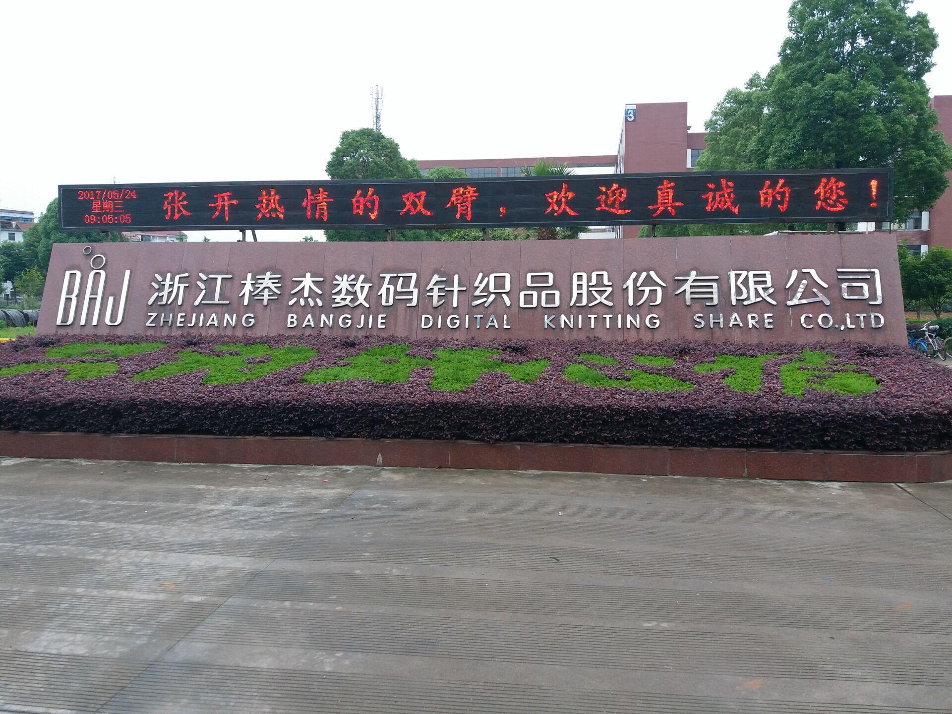 热烈祝贺ju111苏州分部首单签约成功
