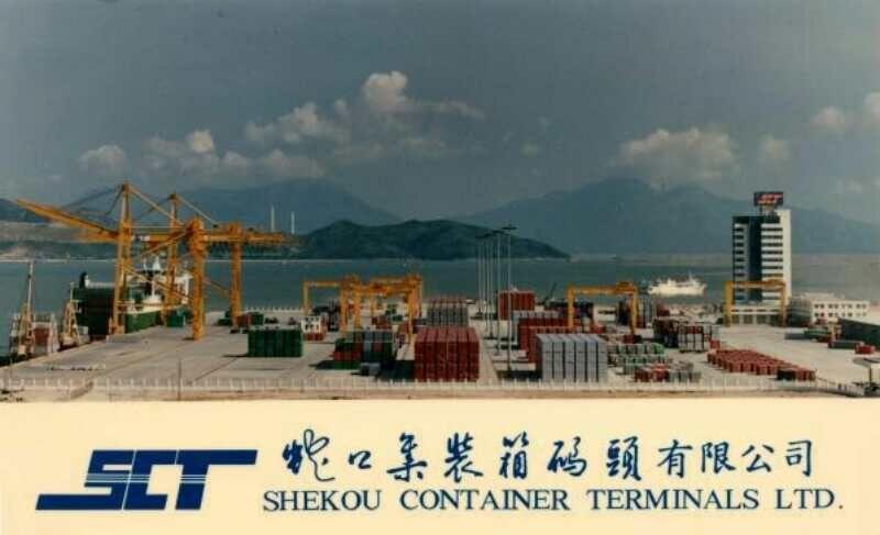 东莞ju111软件中标深圳蛇口集装箱码头有限公司