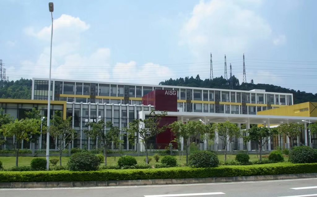 ju111软件中标广州美国人国际学校(AISG)