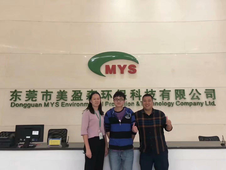 印刷行业龙头企业-美盈森启用ju111人力资源管理系统